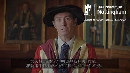 Univeristy of Nottingham My Chinese Dream Video Thumbnail